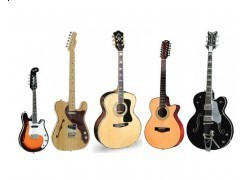 Gitary i Basy